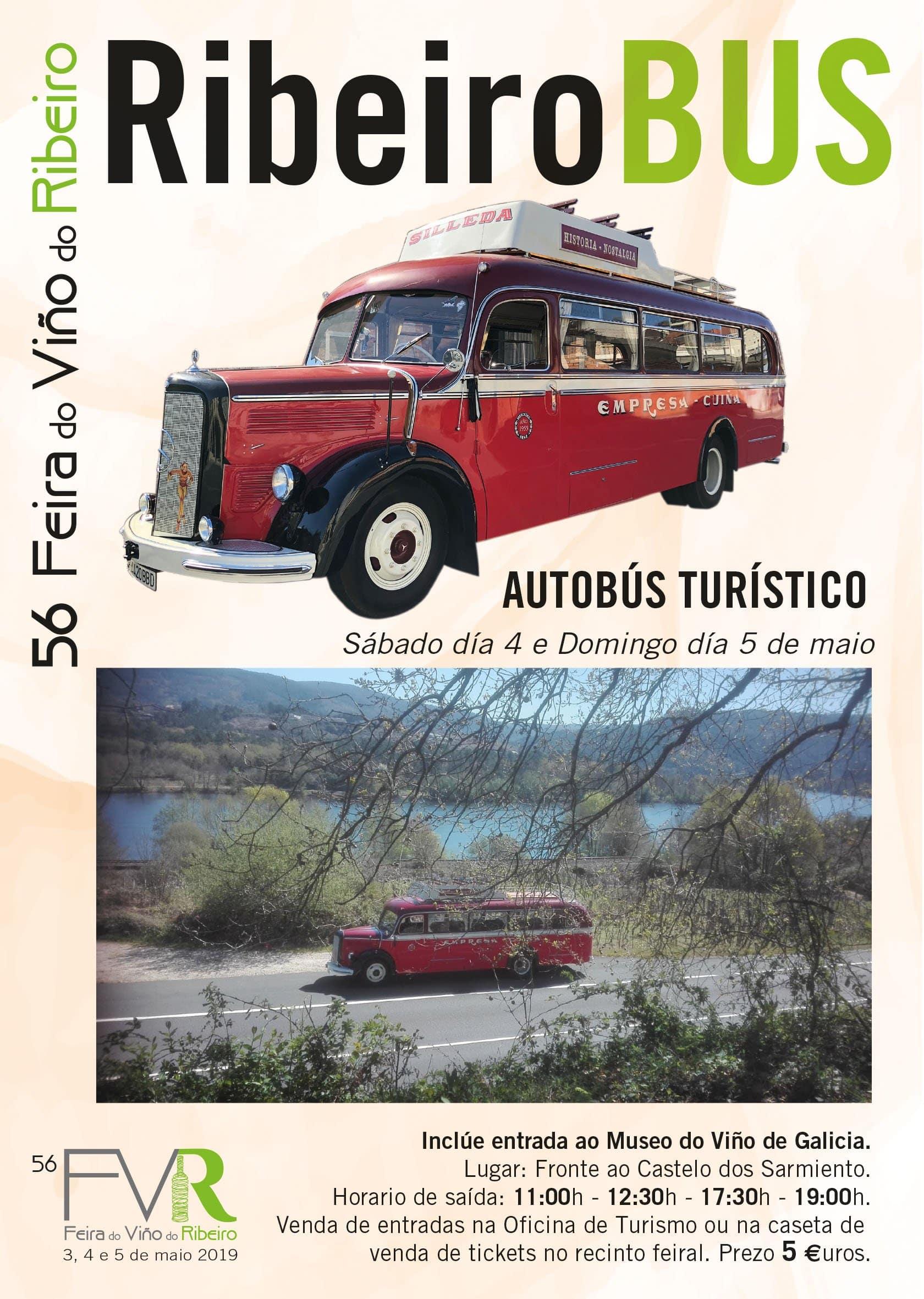 La Feira do Viño do Ribeiro presenta sus novedades para la presente edición