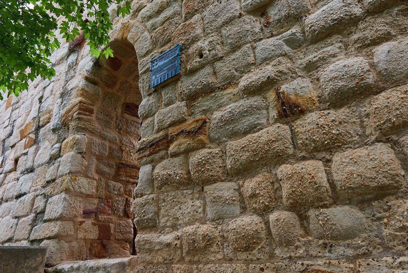 Puerta de la lealtad - Zamora