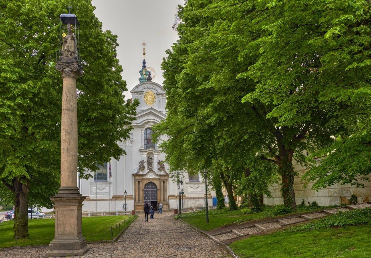 Monasterio de Strahov Praga